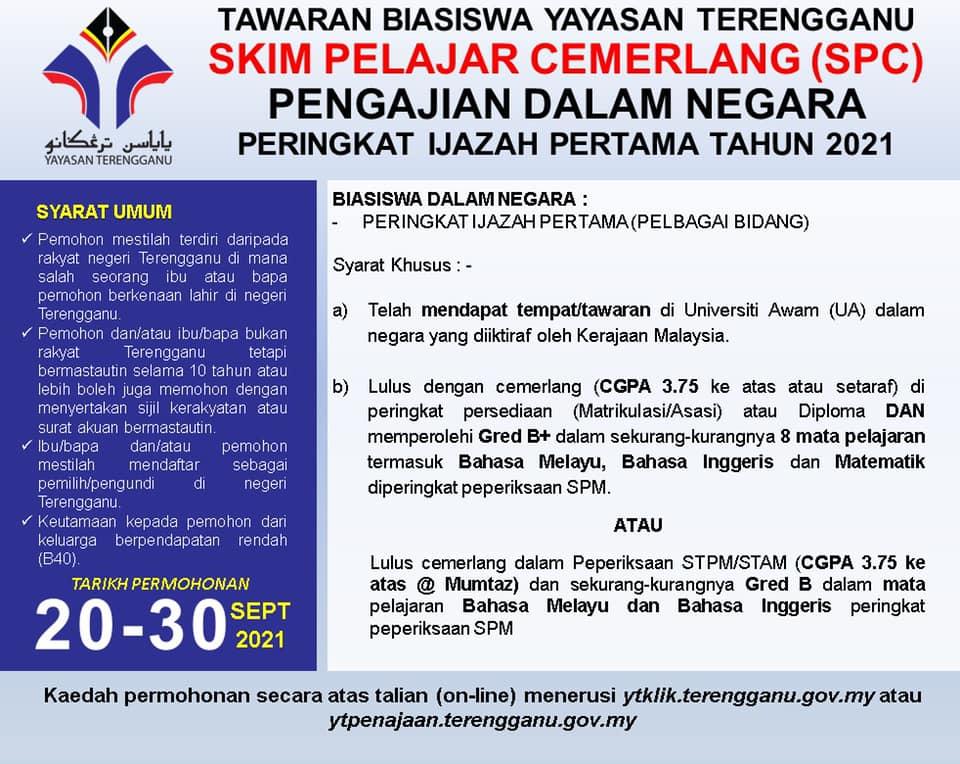 Permohonan Biasiswa Skim Pelajar Cemerlang (SPC) Yayasan Terengganu